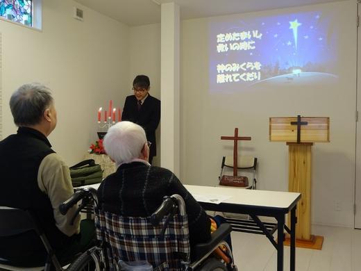 主日礼拝メッセージ要約『神の家族』(信仰シリーズその52)(2014.12.28)
